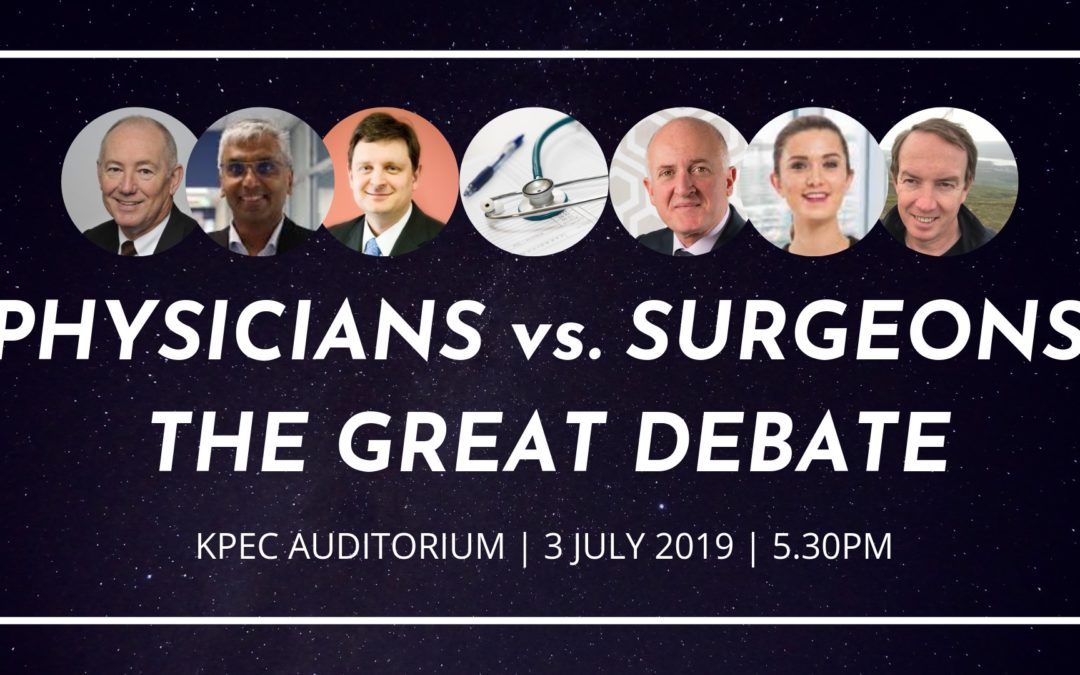 SUMS and SUSS Present: The Great Debate
